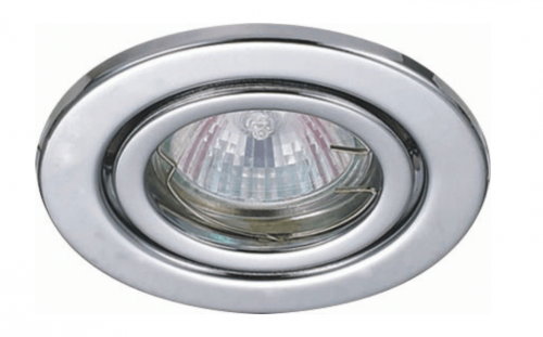 Recessed-MR16-ceiling-Spotlight-1642