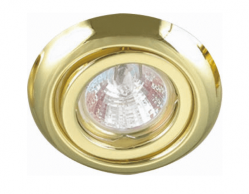 Recessed-MR16-ceiling-Spotlight-1653