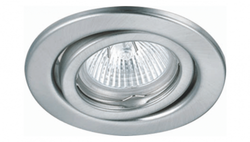 Recessed MR16-Iron-ceiling-Spotlight-1658