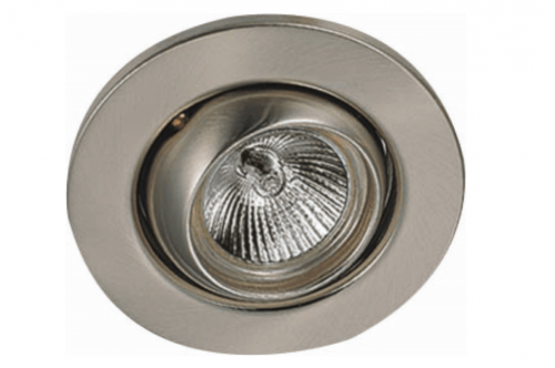 Round Iron Recessed Ceiling MR16 Spotlight Fixture Frame 1662