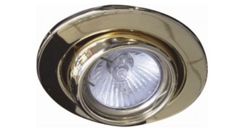 Golden Round Iron Recessed Ceiling MR16 GU10 G5.3 Spotlight Fixture Frame 1664