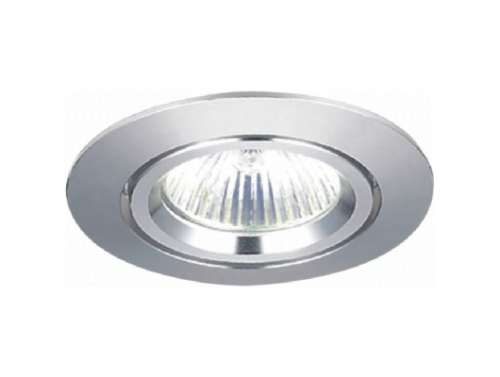 MR16-ceiling-Spotlight-85C2