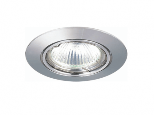 MR16-ceiling-Spotlight-85C5