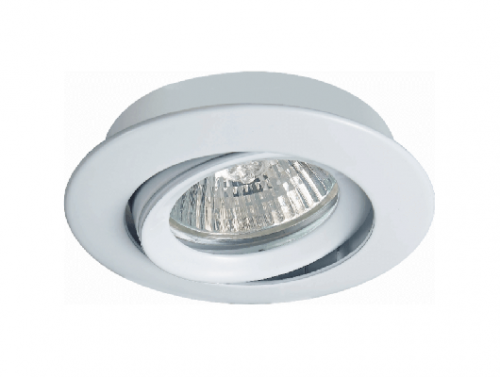MR16-ceiling-spotlight-1612G