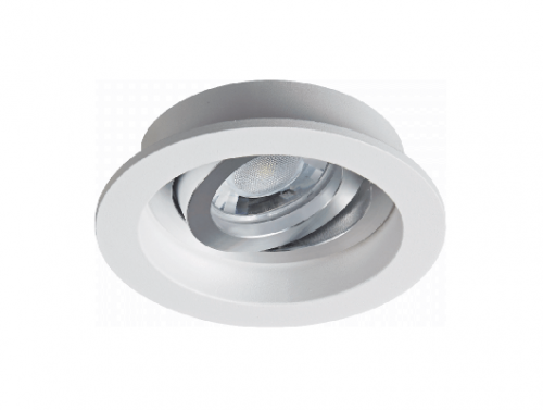 Recessed MR16 ceiling spotlight 409