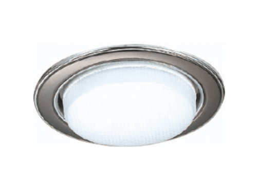 Recessed GX53 Spotlight 5305